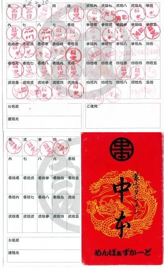 MembersCard - コピー