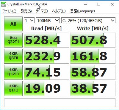 Samsung860EVO500GB_NUC6CAYH