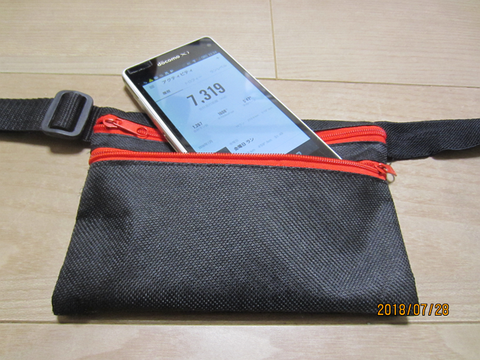 Xperia_WestBag