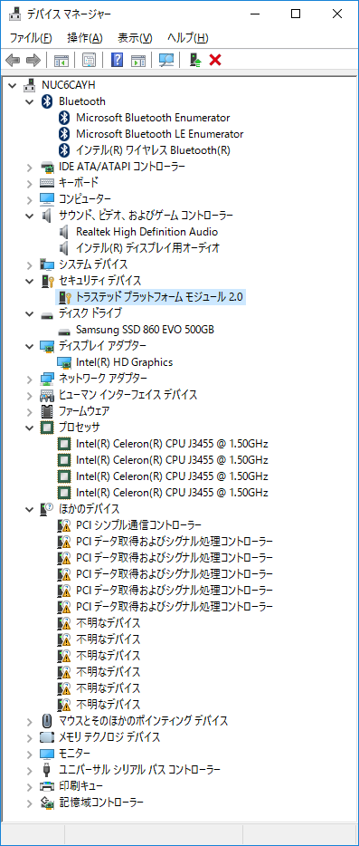 DeviceManager_NUC6CAYH