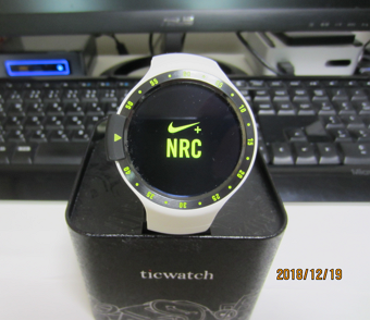 NikeRunClubonTicwachtS1