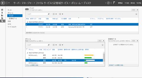 SSD_Duplication