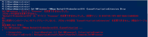 Set-VMProcessor_Error