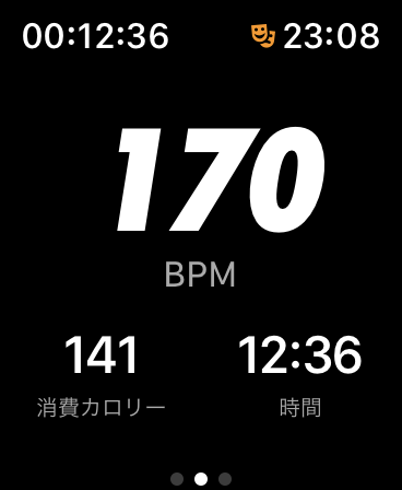 BPM_NikeRunClub_on_AppleWatch
