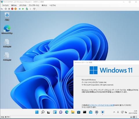 Windows11_21H2