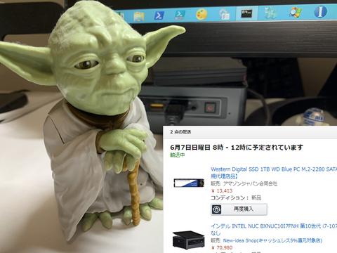 NUC10i7FNH_Yoda
