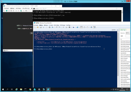 Nested-Hyper-V_Windows10InsidePreview