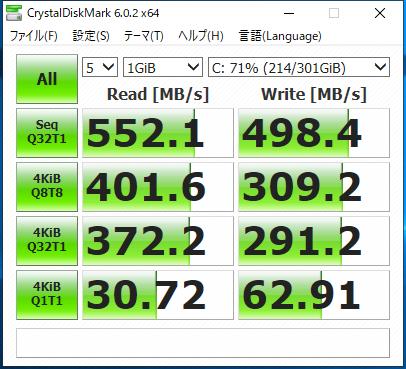 SSD_SCORE_Mdot2-2280_SATA_WDS100T2B0B-EC