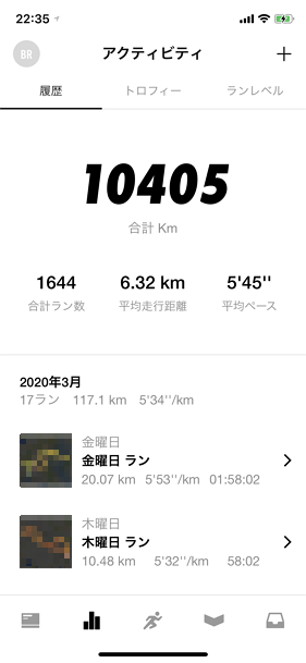 nike_run_club_Activity