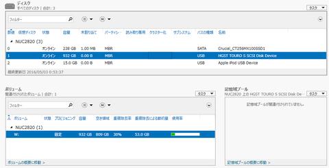 DataDeduplicationService02 - コピー