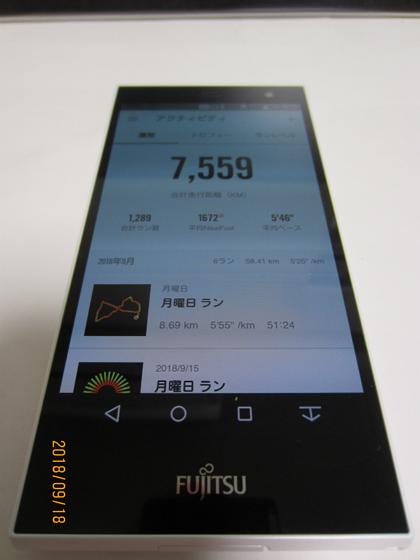 Nike Run Club on Fujitsu_Arrows_M02