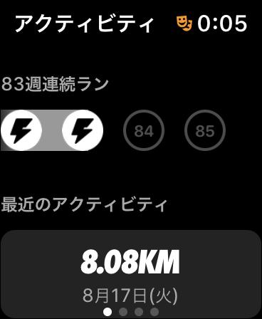 Nike_Run_Club_7.8.0_on_AppleWatchSeries4
