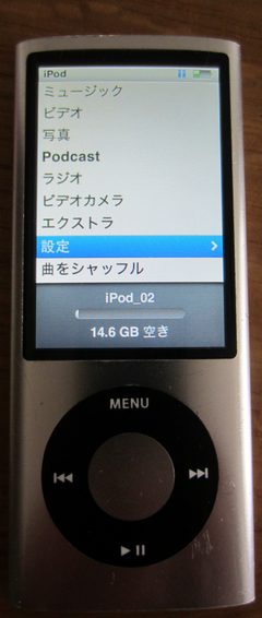 iPodNano5th