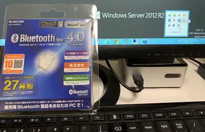 BluetoothOnWindowsServer