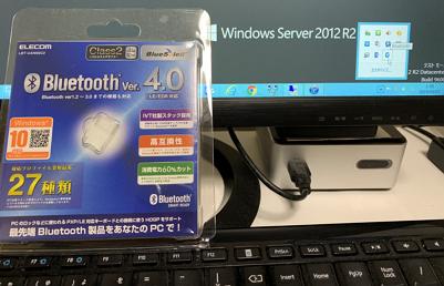 BluetoothOnWindowsServer