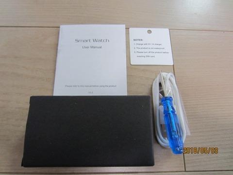 SmartWatch KingWear KW88_02
