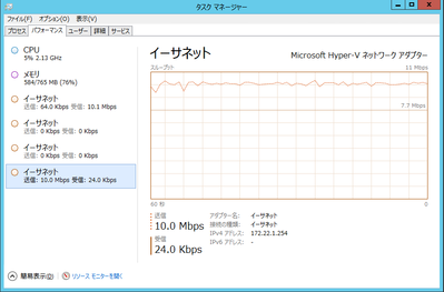 NW_Limit10Mbps