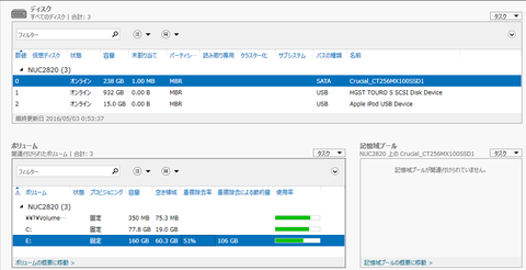DataDeduplicationService01 - コピー