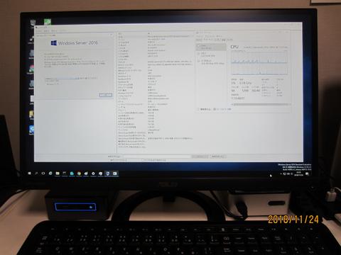 WindowsServer2016onNUC6CAYH