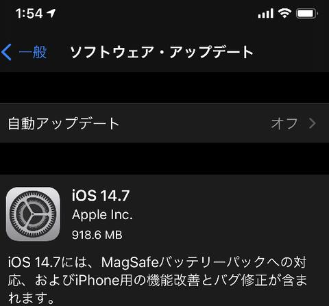 iOS14.7