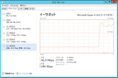 NW_Limit50Mbps
