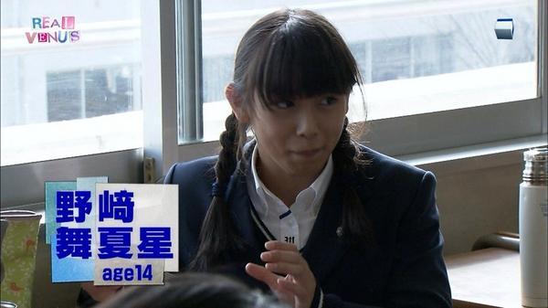 美少女中学生女子力士で話題になった野崎舞夏星、TV取材中に乳揉まれるww
