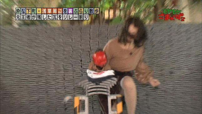 福田典子アナ 瓦割りでスリットの割れ目から見えそうになる!!【GIF動画あり】