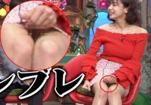 岡田紗佳(24)、完全に丸見えパンチラ放送事故wwwwwww