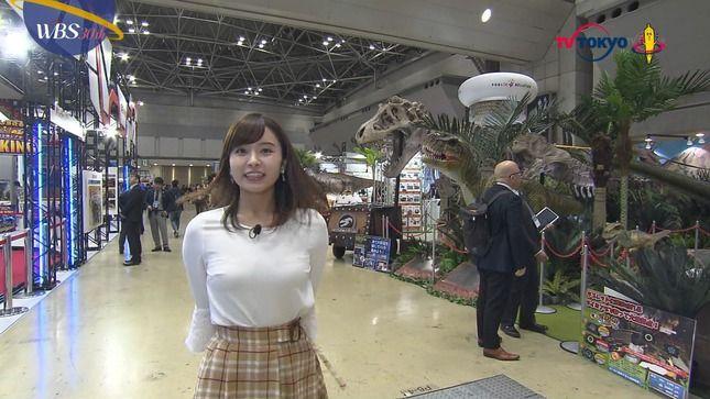 角谷暁子アナ おっぱい強調衣装でブラ線!乳揺れ!谷間チラ!【GIF動画あり】