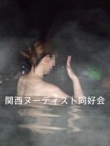5ddf9a89.jpg