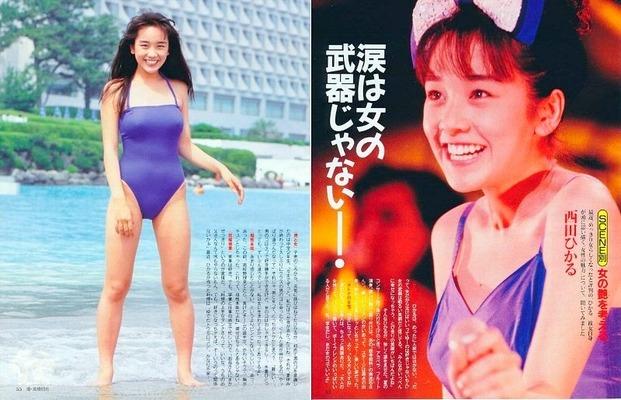 西田ひかるのヌード セクシー (28)