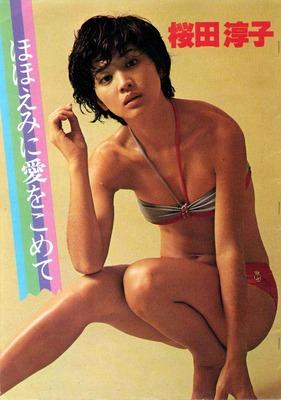 桜田淳子 変な宗教 (60)