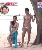 藤田ニコル エロ画像 (50)