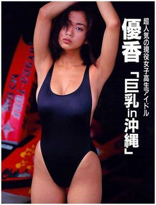 優香 ヌード (42)