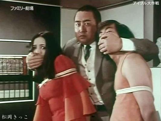 松岡きっこ ヌード (11)
