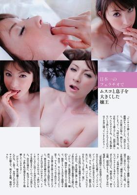 光月夜也 ヌード  (52)