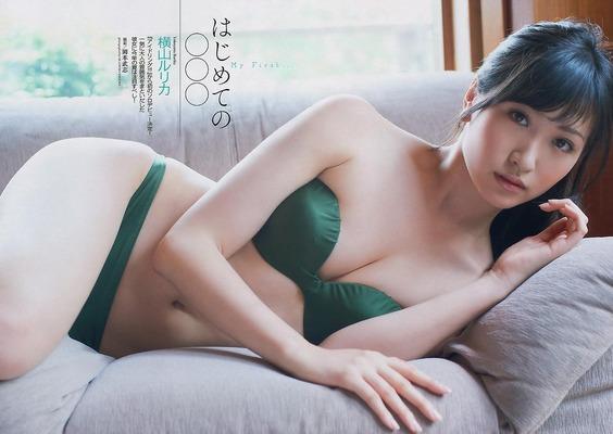 横山ルリカ ヌード (8)