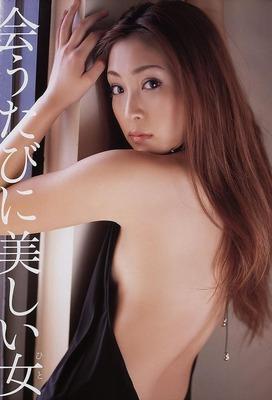 辰巳奈都子 (31)