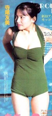 寺尾友美 ヌード (34)