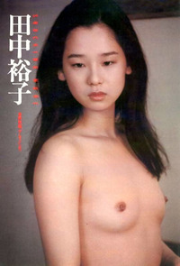 田中裕子 (1)