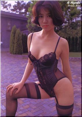 日吉亜衣 90年代 (30)
