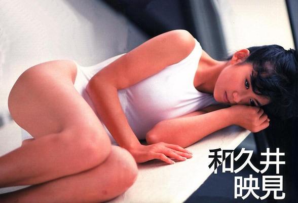 和久井映見 ヌード (12)