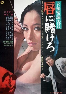 江波杏子 熟女 (12)