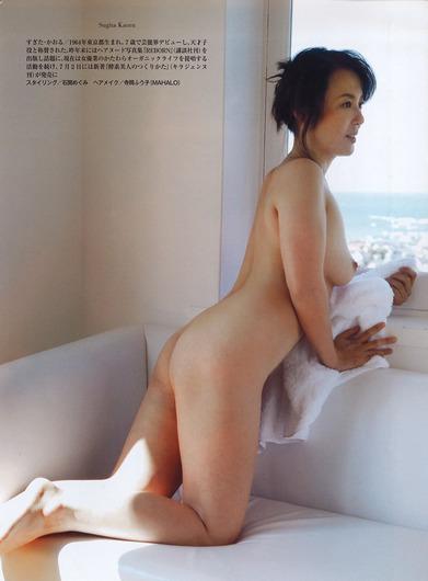 杉田かおる 画像 (10)