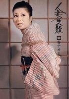 谷ナオミ 画像 (16)