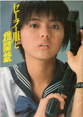 hiroko yakushimaru (4)