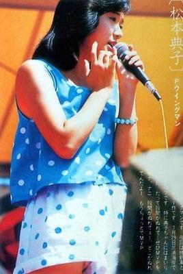 松本典子 ヌード (18)