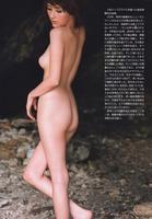 吉井玲 (17)
