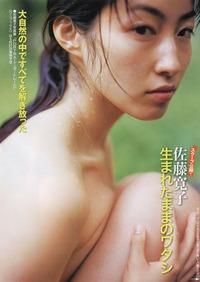 satouhiroko (10)