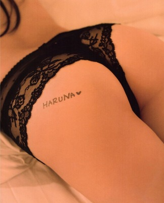 haruna_kojima (58)